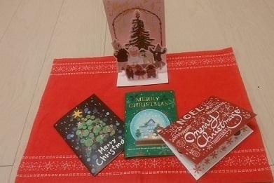 クリスマスカード1.jpg