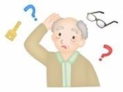 認知症の老人.jpg
